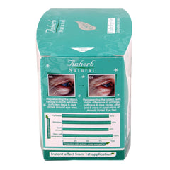 Face - Under Eye Gel - 15gm