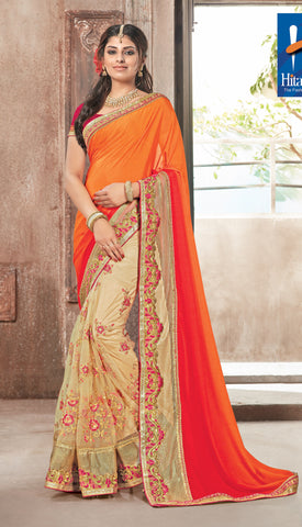 Solitaire Saree 7183