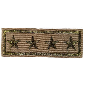 4 Gold Star Star Bar With Border 4 star General Military Style Iron On Patch Sew on Transfer