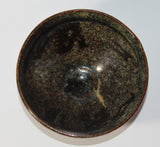 A Cizhou ware bowl. - asianartlondon