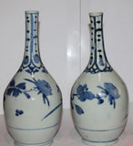 A pair of Japanese early Arita vases. C. 1650. - asianartlondon