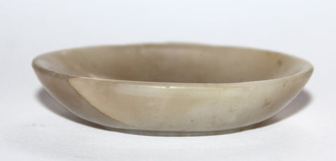 A small jade dish. 17th Century.
