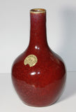 A sang de boeuf bottle vase. - asianartlondon