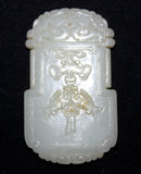 A Chinese 18th Century white jade pendant. - asianartlondon