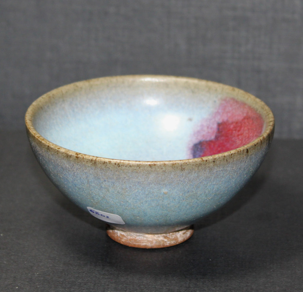 A fine Chinese Jun bubble bowl. - asianartlondon