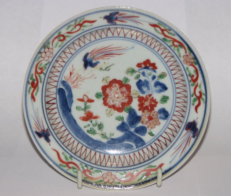 A Japanese Kakiemon small dish. - asianartlondon
