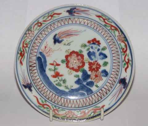 A Japanese Kakiemon small dish.