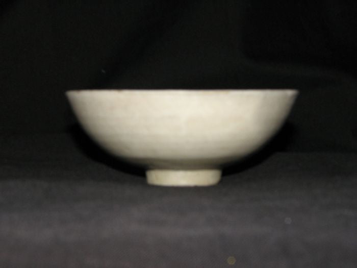 A Cizhou bowl. - asianartlondon