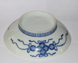 A Japanese blue and white Nabeshima 'five sun' dish - asianartlondon