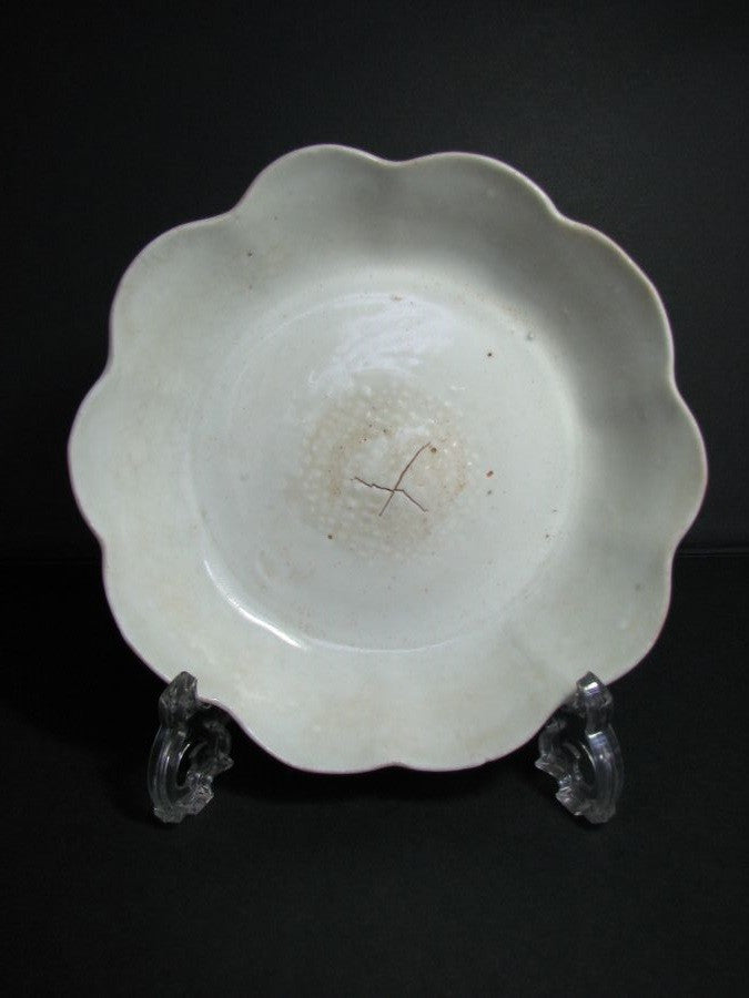 A rare foliate dish of qingbai or shufu type. - asianartlondon