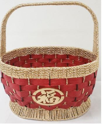Red Basket  - BAS1725