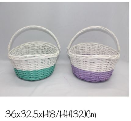 Colour Basket II - BAS2090R