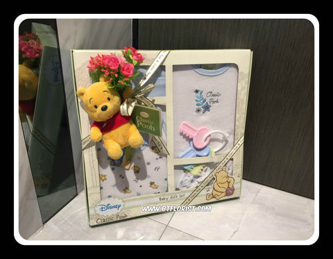 Pooh Baby Gift Set - BGS6322