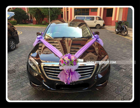 Purple/Champagne Theme Car Decoration - WED0667