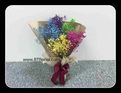 Colourful Dried Baby Breath Bouquet      - FBQ1548