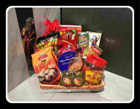 Happy New Year Hamper   - CNY8268