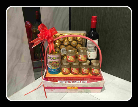 Chinese New Year Hamper II  - CNY8288