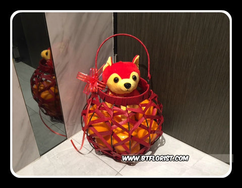 Mandarin Orange Basket      - CNY8256