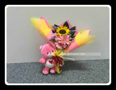 Carebear & Sunflower  Bouquet    - BBQ2065