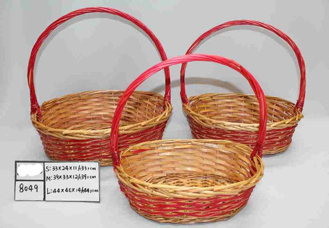 Red Basket    - BAS8049