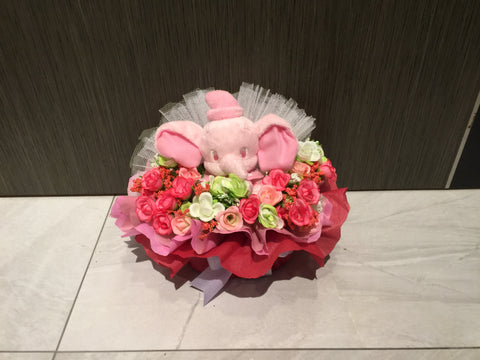 Dumbo Arrangement   - BWF3608