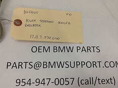 2011-2013 BMW F10 F01 F02 F07 535i 740i OEM POWER STEERING COOLER RADIATOR 2012