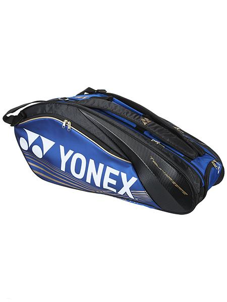 Bags - Yonex Pro Series Blue 9 Pack Bag