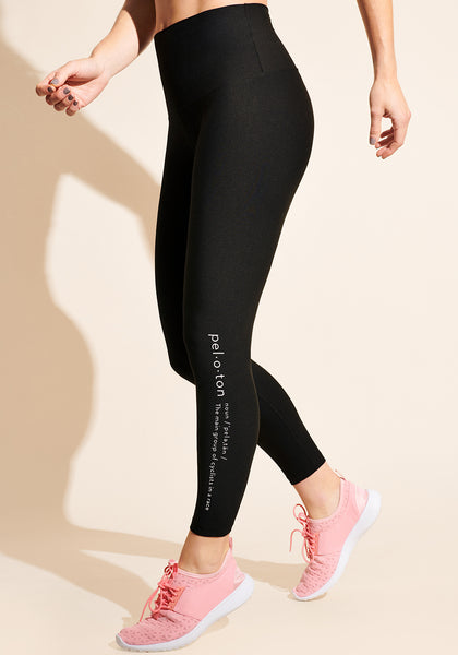 Peloton Olivia Tight