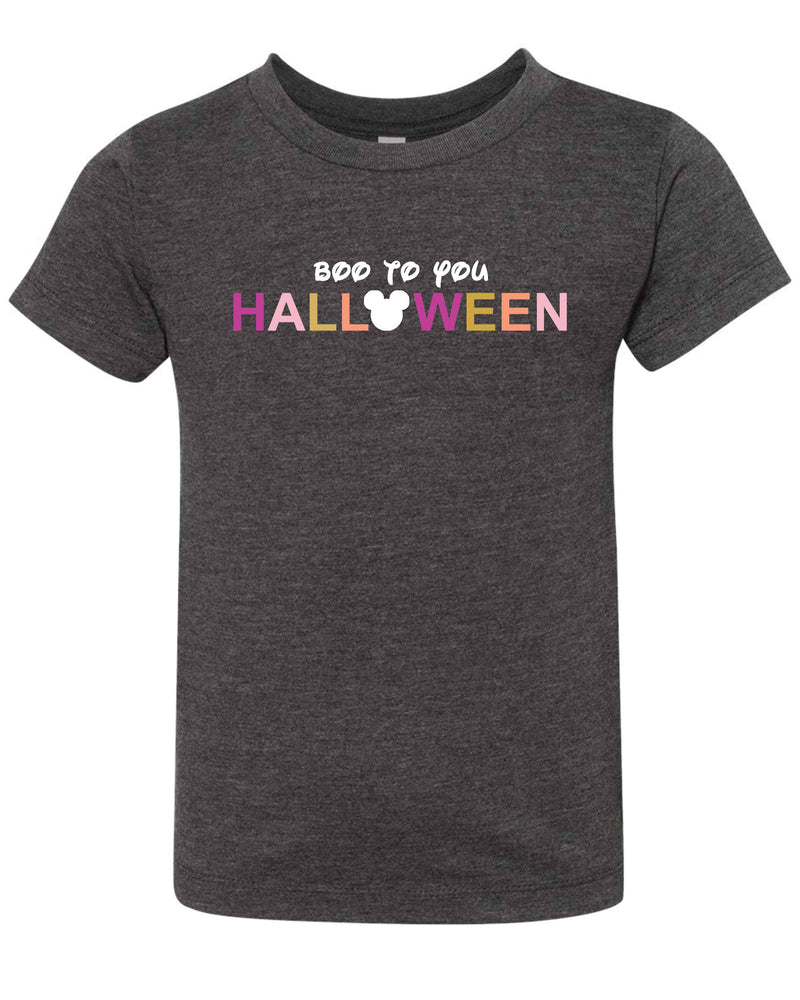 Boo to You Halloween Tee | Children's