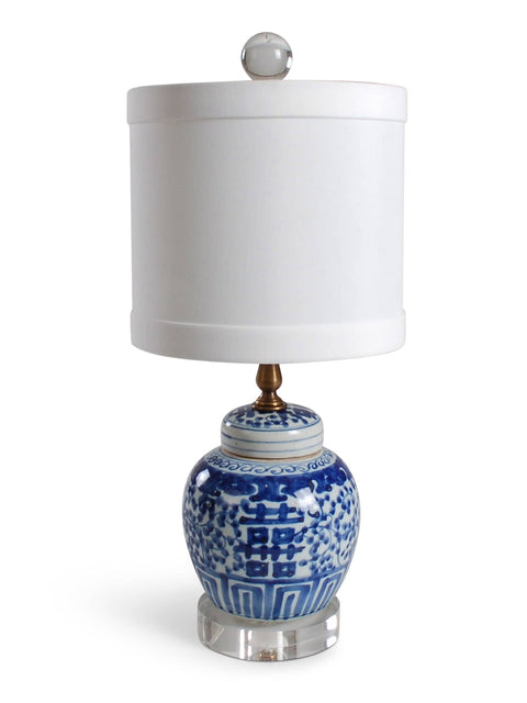 Small Double Happiness Lamp