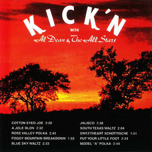 Al Dean & The All Stars - KICK'N With Al Dean & The All Stars