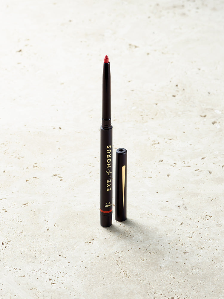 bbArtistry Lip Liner Pure Scarlet Classic Red
