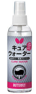Cure Water