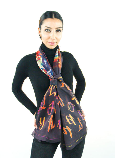 Armenian Alphabet Scarf #1 - Anet's Collection - 7