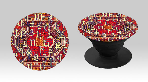 Armenian Alphabet Popsocket