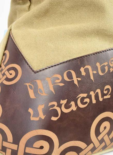 ARMENIAN ALPHABET TOTE BAG