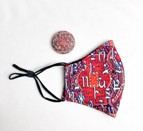 Armenian Alphabet Face Mask & Pop Socket