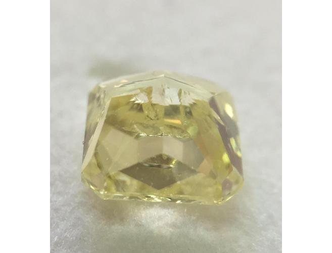 Radiant, 2.24 Carat, Fancy Yellow. DahanCollection.Com