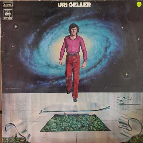 Uri Geller ‎– Uri Geller -  Vinyl LP Record - Very-Good+ Quality (VG+)
