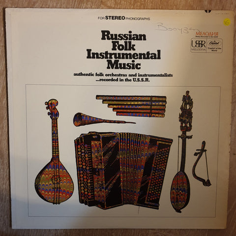 Russian Folk Instrumental Music - Vinyl Record - Opened  - Very-Good+ Quality (VG+)