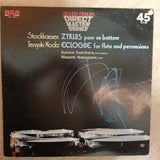 Stockhausen/ Teruyuki Noda – Sumire Yoshihara, Masami Nakagawa ‎– Zyklus Pour Un Batteur / Eclogue For Flute And Percussions -  Vinyl Record - Opened  - Very-Good+ Quality (VG+) - C-Plan Audio
