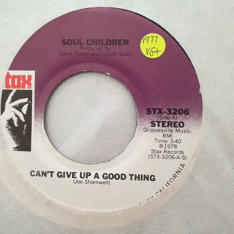"Soul Children ‎– Can't Give Up A Good Thing / Signed, Sealed And Delivered - Vinyl 7"" Record - Very-Good+ Quality (VG+) - C-Plan Audio"