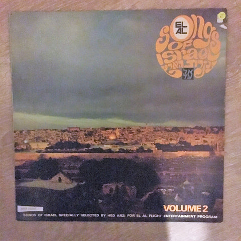 EL AL - Songs Of Israel - Vol 2 - Vinyl LP Record - Opened  - Very-Good- Quality (VG-)