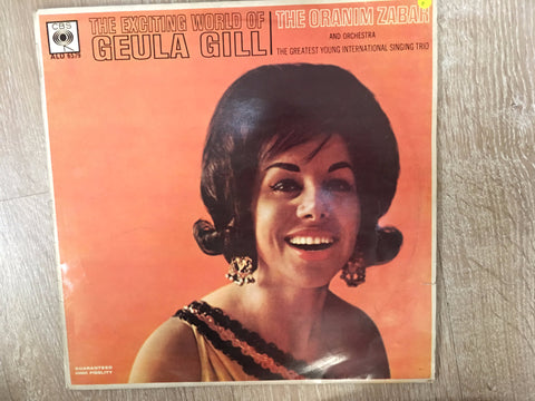 Geula Gill - The Exciting World of Geula Gill - Vinyl LP - Opened  - Good Quality (G)