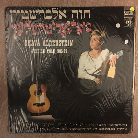 Chava Alberstein ‎– Yiddish Folk Songs - Vinyl LP Record - Opened  - Very-Good+ Quality (VG+)
