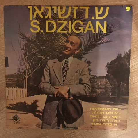 S. Dzigan - Vinyl  Record - Opened  - Very-Good+ Quality (VG+)