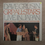 Dave Grusin And GRP All-Stars ‎– Live In Japan - Vinyl LP Record - Opened  - Very-Good- Quality (VG-) - C-Plan Audio
