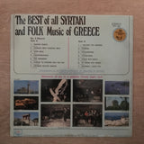 The Best Of All Syrtaki And Folk Music Of Greece - Vinyl LP Record - Opened  - Very-Good+ Quality (VG+) - C-Plan Audio