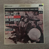 Jule's Dassin's  - Never on a Sunday - Original Soundtrack - Vinyl LP Record - Opened  - Good+ Quality (G+)
