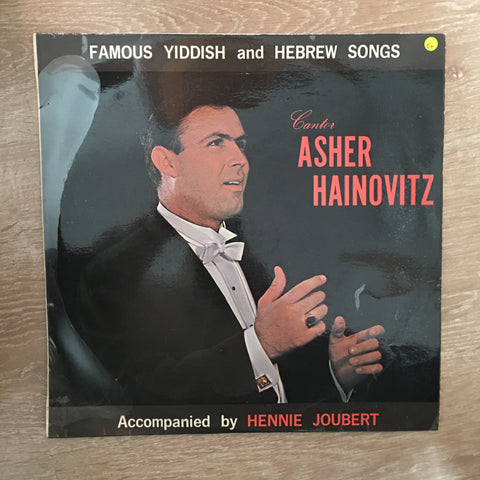 Asher Hainovitz + Hennie Joubert - Famous Yiddish and Hebrew Songs - Vinyl LP Record - Opened  - Good+ Quality (G+) - C-Plan Audio